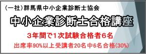 banner1-300x111
